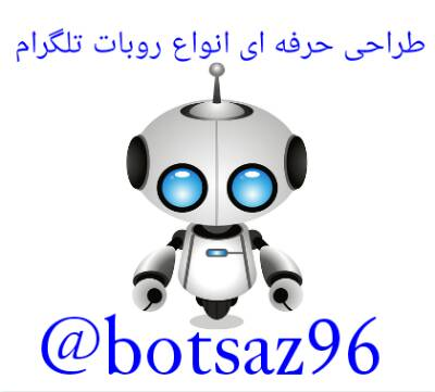 کانال طراحی ربات حرفه ای