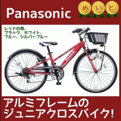 کانال دوچرخه ژاپن استوك
