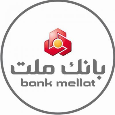 کانال بانک ملت
