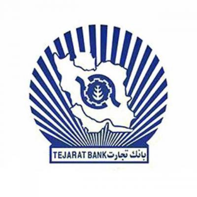 کانال بانک تجارت