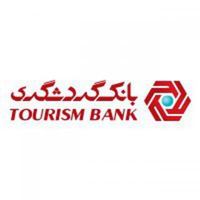 کانال بانک گردشگری