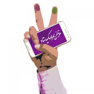 کانال دولت گرام