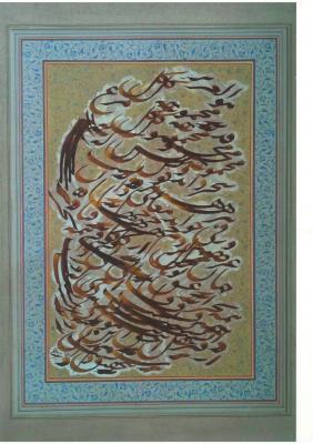 کانال استاد محمدحسن رضایی