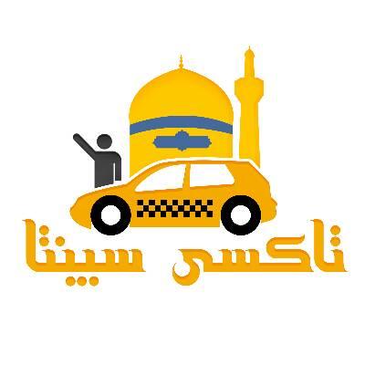 کانال تاکسی ارزان مشهد
