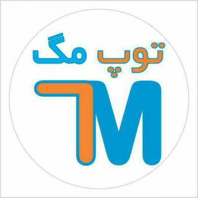 کانال توپ مگ -Toopmag