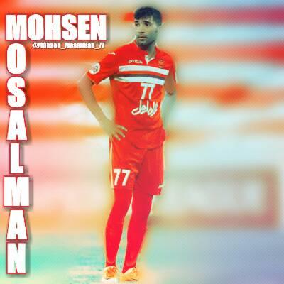 کانال هواداران محسن مسلمان