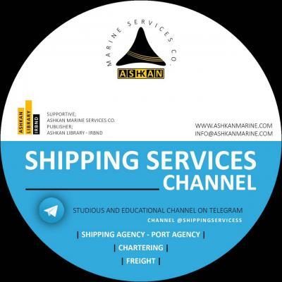 کانال خدمات کشتیرانی