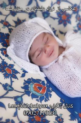 کانال Cute baby ax