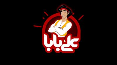 کانال alibaba