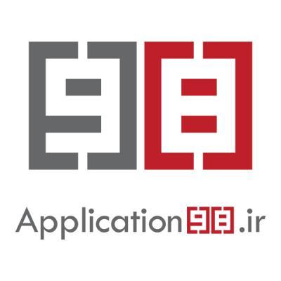 کانال application98