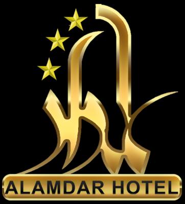 کانال هتل مجلل علمدار**