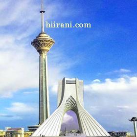 کانال راهنما کامل تهران