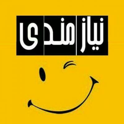 کانال روزنامه کرمانشاه