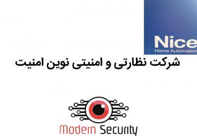 کانال مهندسی نوین امنیت