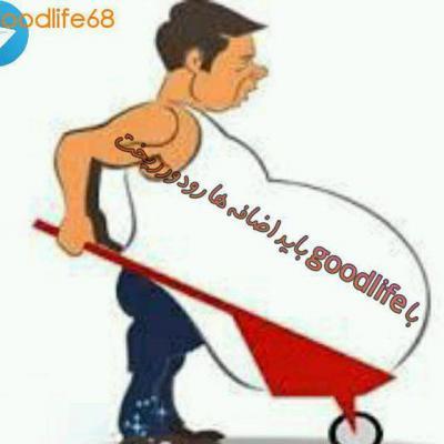 کانال Goodlife