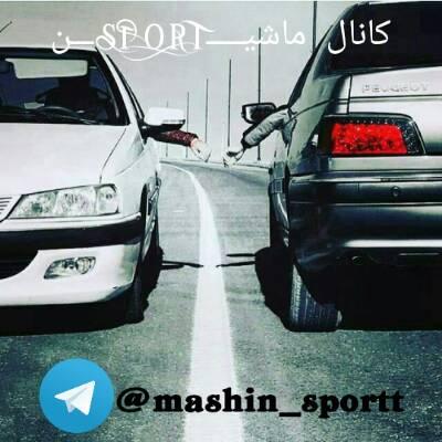 عکس اسپرت ورزشی
