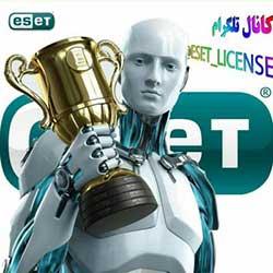 کانال لایسنس اورجینال ESET