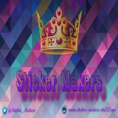 کانال Sticker Makers