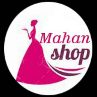 کانال ماهان شاپ