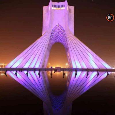 کانال گردشگری تهران