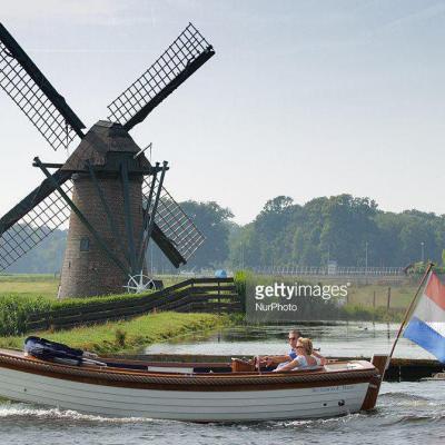 کانال ره توشه های هلند
