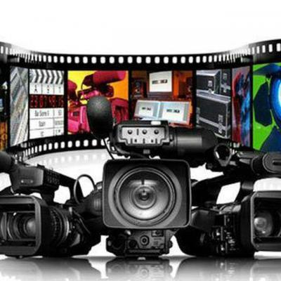 کانال فیلمبرداری آونگ