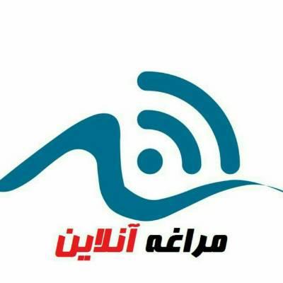 کانال مراغه آنلاین