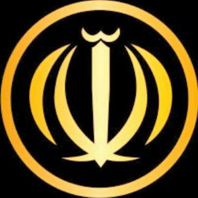 کانال کانون ایران فردا