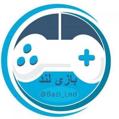کانال Bazi Land | بازی لند