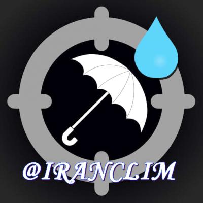 کانال آب و هوای ایران