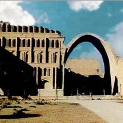 کانال تاریخ ایران ۲