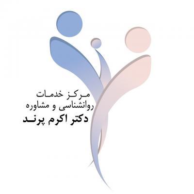 کانال مرکز خدمات روانشناسی