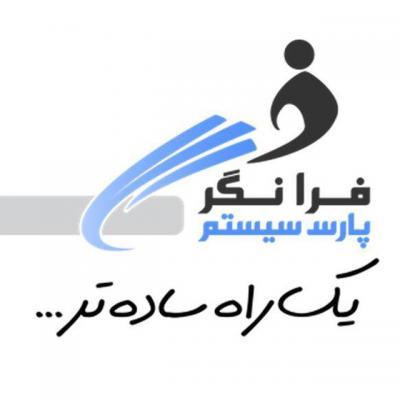 کانال تخصصی آژانس ها