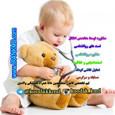 کانال استعدادیابی کودک