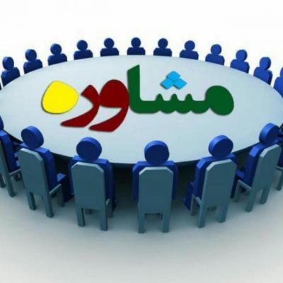 کانال مشاوره رتبه برتر97