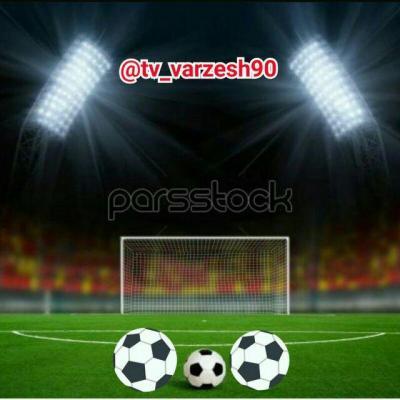 کانال Tv_varzesh90