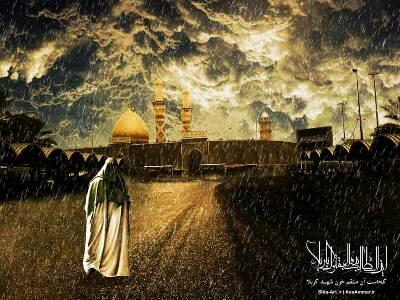 کانال راز نماز