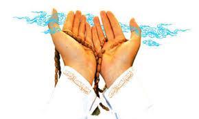 کانال نماز و روزه استیجاری