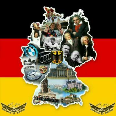 کانال دریچهای بسوی آلمان