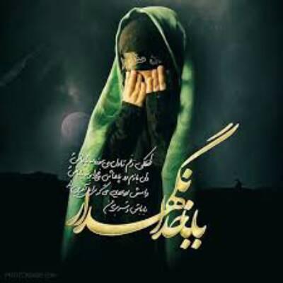 کانال حزب الله اندیمشک