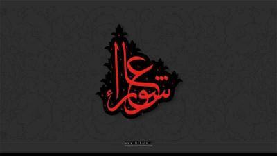 کانال عشاق الحسین (ع)