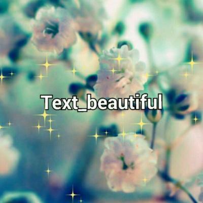 کانال Text_beautifull
