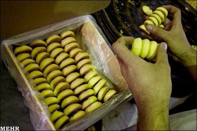 کانال شیرینی های کرمانشاه