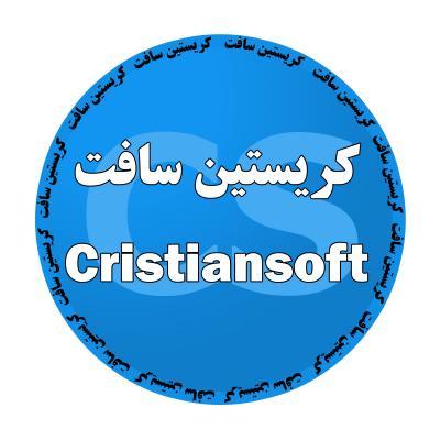 کانال کریستین سافت