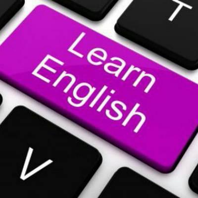 کانال آموزش انگلیسی از پایه