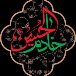کانال خادم الحسین