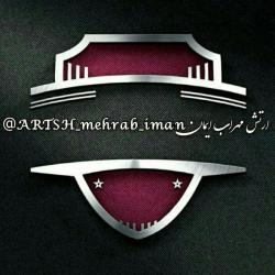 کانال ارتش مهراب ایمان