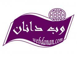 کانال وب دانان