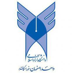 کانال دانشگاه آزاد اصفهان (خوراسگان)