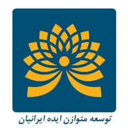 کانال ایده ایرانیان
